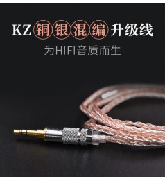 [UPGRADE CABLE]KZ 8 Cores Copper Silver Mix-Braid IEM  Quality Profile TYPE A&B