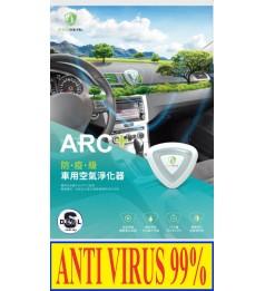 [ANTI BACTERIAL 99%]ECOHEAL ARC + ORGANIC ECO CAR AIR  PIRIFIER FILTER