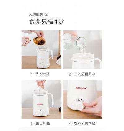 [Milixiong]HEALTH CERAMIC SOUP POT ELECTRIC CUP BABY PORRIDGE BOILER COOKER