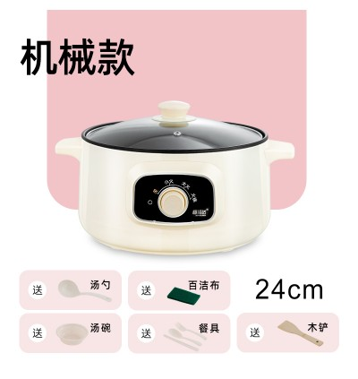 [Timer Set] Electrical Multi Cooker Mini Multicooker Steamer Cooker Steamboat Pot ALL IN ONE