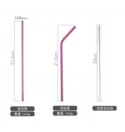 [Free Design Pouch]7 In 1 Set 304 Stainless Steel Straw Utensil Chopstick Spoon Fork  Set Reusable Metal Cutlery
