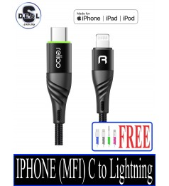 [MFI Auto Disconnect]MCDODO IPHONE MFI CERTIFIED CHARGING AUTO CUT OFF CABLE