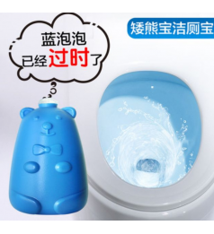 [Ready Stock] Aromatic Toilet Bowl Cleaner