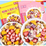 [Buy1Free1]  Crunchy Mixed Fruits Oatmeal  Ready To Eat 400g 酸奶果粒麦片水果坚果燕麦片