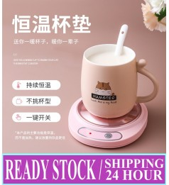 [Keep Warm]Warm Plate Milk Bottle Glass Ceramic 12 Hour Sustain 55 Degrees Thermostat Coaster Plate