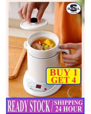 [Timer Milixiong]750ML 养生杯 煮粥 煲汤 HEALTH CERAMIC SOUP POT KETTLE ELECTRIC CUP BABY PORRIDGE BOILER COOKER