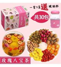 【Ready Stock 全网养生养颜茶】Beauty Flower Tea 30Bag Health Drink