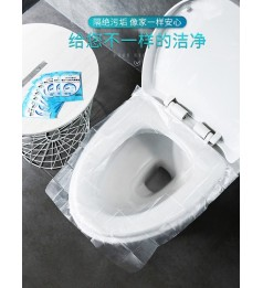 10PCS DISPOSABLE TOILET SEAT COVER FOR TRAVEL