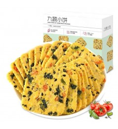 [BUY 1 FREE 1] Healhty vegetable biscuit 低脂营养早餐蔬菜饼干 (1盒22包)