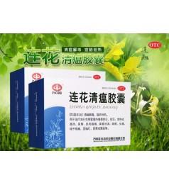 [ Lian hua Qing wen]正品现货<<莲花清瘟胶囊>>抵制新冠病毒**100% Original Capsule& Granule> Prevent COVID19