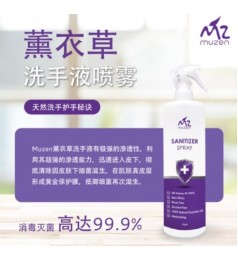 Muzen 2in1 Lavender Hand Sanitiser/Sanitizer Spray / non-alcohol 500ml