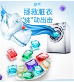 50pcs **Ready Stock** Mix colour Laundry Condensation Beads