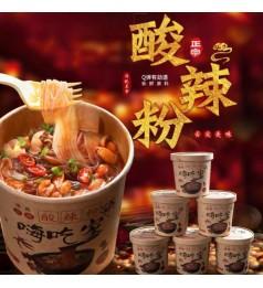 [FAST SHIP] Spicy and Sour Glass Noodle 嗨吃家 酸辣粉重庆正宗方便面米线夜宵海吃家即食红薯粉
