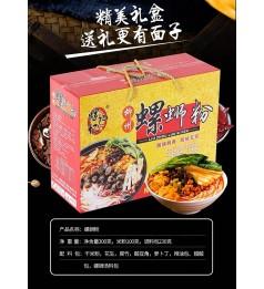 正宗螺蛳粉300g一袋 Snail powder Original noodles instant foods