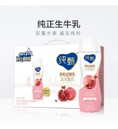【8月新款】蒙牛纯甄小蛮腰创造营2020撑腰版4种口味  Pure yogurt drink with 4 flavors 1 bottle