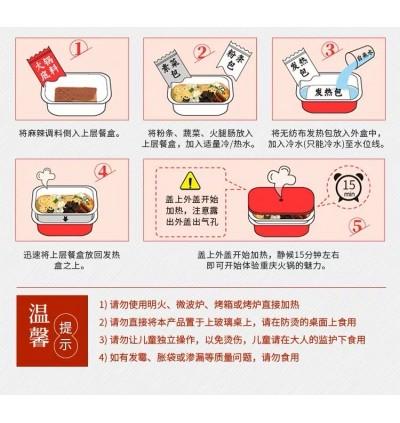 [NEW HOTPOT] 辣味客 Laweike Steamboat 麻辣  自热火锅 手工粉条 懒人系列 Spicy Lazy Instant Food