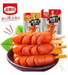 金磨坊 非肠不可 花花肠子Hot Spicy Hotdog Sausage 1pck