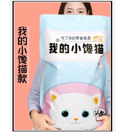 Ready Stock 超大130包外国进口零食!网红巨型猪饲料零食大礼包组合零食 XL Size 130 bags!