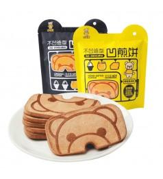 卡宾熊凹煎饼 独立包装零食小饼干 60g  Bear Concave Pancake Biscuit