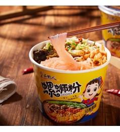 【新品】家乡人螺蛳粉广西特产(桶装) Jia Xiang Ren LuoSiFen Instant Noodles(Cup) 120g
