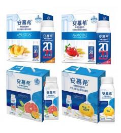 【优惠价,批发价】现货安慕希希腊风味酸奶 ALL FLAVOR ANMUNI YOGURT 8个口味 205g