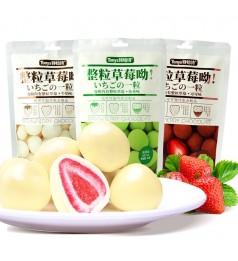【可可/抹茶/白巧克力】特怡诗整粒草莓夹心巧克力60g 网红零食爆品