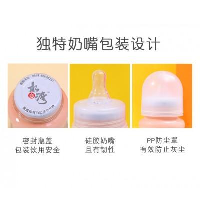 水恋湾玻璃带奶嘴饮料/风味酸奶/芒果风味酸奶/草莓风味酸奶 280ML