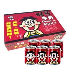 旺仔牛奶铁罐装/复原乳/儿童原味成长牛奶 Wang Zai Milk 245ml