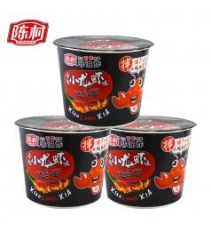 陈村小龙虾火鸡面香辣拌面 桶装方便面速食非油炸泡面 100G