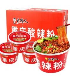 【现货】家乡人正宗重庆酸辣粉丝非油炸(桶装) Jia Xiang Ren Chong Qing Hot & Sour Rice Noodles