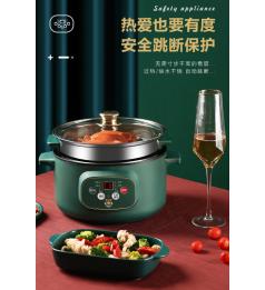 [MILIXIONG 2021] Premier Electric Multicooker Non Stick Rice Cooker Steamboat Food Mini Hot Pot periuk nasi elektrik