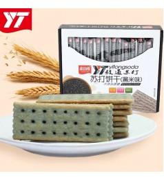 【最新口味 黑米/枸杞/燕麦】 苏打饼干 无糖精 低代餐饱腹热量 脂卡 粗粮 孕妇零食品咸味梳打