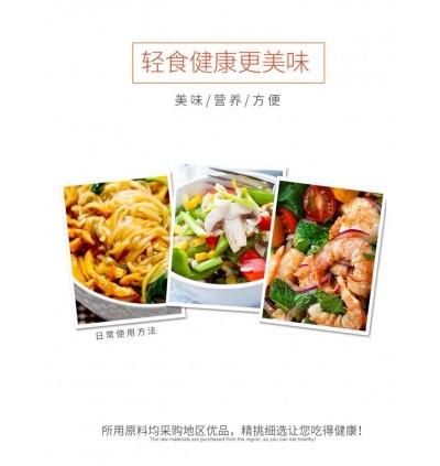 [Diet Meals] 0脂肪低脂沙拉酱 日式和风蔬菜沙拉油醋汁 Japanese vinaigrette low-fat sauce 280G