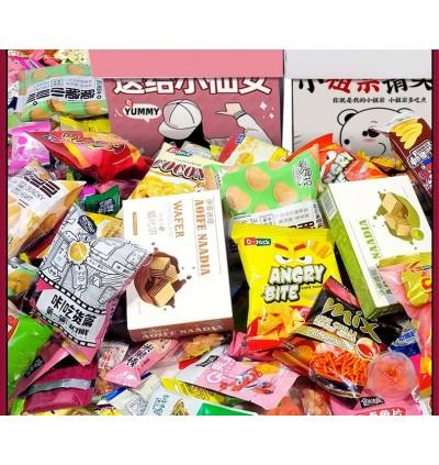 【B1F1 BOX】 READY STOCK 2箱共200包小零食!礼盒随机发货!网红零食大礼包一整箱女小休闲食品小吃网红充饥夜宵