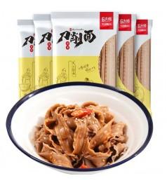 荞麦刀削面 无糖精低脂卡0脂肪刀削面袋装黑全麦面条宽挂面纯 Lacey Noodles (500g)