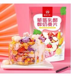 【网红新品】YOGURT CRISPY OATMEAL 草莓乳酪酸奶果粒减肥健康麦片400G