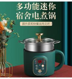 [New GEN5 FREE STEAMER ] Milixiong 1.8L Rice Cooker Multi Cooker porridge soup Desert All in 1