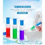 Toilet Bathroom Scrubble Bubble Cleaner Cleaning Toilet Gel