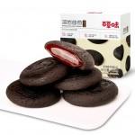 百香味 溶岩曲奇饼 心太软曲奇 Lava Bites Biscuits Cookies 105G