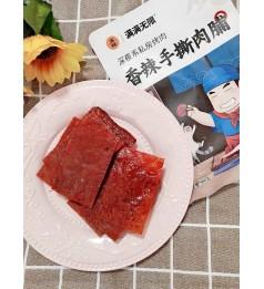 猪肉脯肉类网红零食小吃的手撕猪肉干休闲食品大礼包 Pork dried pork 170g meat snacks hand-pulled pork dried snack food