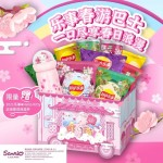 Lay's x Sanrio Hello Kitty 樱花限定礼盒 (LIMITED BOX)