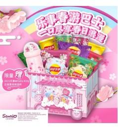 Lay's x Sanrio Hello Kitty 樱花限定礼盒 (LIMITED BOX)