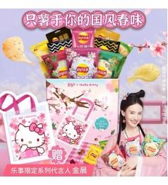 【Lay's x Sanrio Hello Kitty】 樱花限定礼盒 【Limited Box Free 果冻包 or 保温壶】