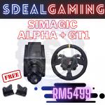 [READY STOCK] Simagic Alpha Direct Drive Servo Motor Wheel System 15 NM Torque