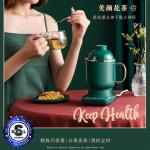 [TIMER 养生杯] 1 LITER TIMER HEALTH CERAMIC SOUP POT ELECTRIC CUP BABY PORRIDGE BOILER COOKER