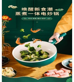[3.2L FREE STEAMER] NON-STICKY 6 IN 1 ELECTRICAL FRIED CERAMIC COOKING POT 煎,炒,吨,蒸,火锅,煲汤